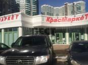 Квартиры,  Московская область Красногорск, цена 4 300 000 рублей, Фото