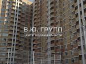 Квартиры,  Московская область Подольск, цена 2 991 000 рублей, Фото