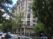 Квартиры,  Москва Парк культуры, цена 132 000 000 рублей, Фото
