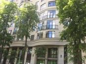 Квартиры,  Москва Спортивная, цена 257 000 000 рублей, Фото
