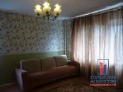 Квартиры,  Московская область Серпухов, цена 11 000 рублей/мес., Фото