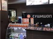 Офисы,  Москва Добрынинская, цена 260 000 рублей/мес., Фото