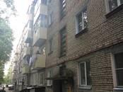 Квартиры,  Московская область Дубна, цена 2 500 000 рублей, Фото