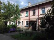 Квартиры,  Краснодарский край Краснодар, цена 1 500 000 рублей, Фото