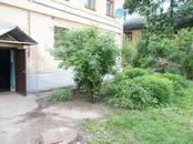 Квартиры,  Нижегородская область Нижний Новгород, цена 2 200 000 рублей, Фото