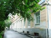 Другое,  Свердловскаяобласть Екатеринбург, цена 40 000 рублей/мес., Фото