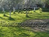 Земля и участки,  Московская область Осташковское ш., цена 6 200 000 рублей, Фото