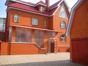 Дома, хозяйства,  Московская область Мытищинский район, цена 46 000 000 рублей, Фото