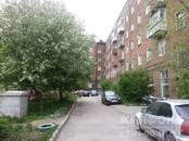 Квартиры,  Новосибирская область Новосибирск, цена 3 230 000 рублей, Фото