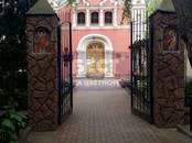 Квартиры,  Москва Октябрьское поле, цена 4 250 000 рублей, Фото