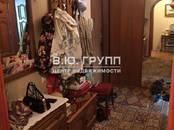 Квартиры,  Москва Сходненская, цена 11 690 000 рублей, Фото