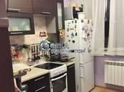 Квартиры,  Москва Саларьево, цена 4 800 000 рублей, Фото