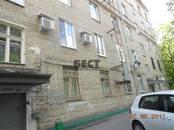 Квартиры,  Москва Дмитровская, цена 2 550 000 рублей, Фото