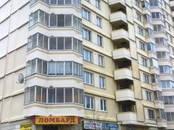 Офисы,  Московская область Подольск, цена 20 000 рублей/мес., Фото