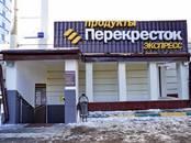 Офисы,  Москва Белорусская, цена 95 000 000 рублей, Фото