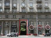 Офисы,  Москва Марьина роща, цена 300 000 рублей/мес., Фото