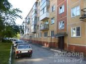 Квартиры,  Новосибирская область Бердск, цена 1 620 000 рублей, Фото