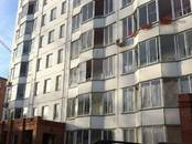Квартиры,  Новосибирская область Новосибирск, цена 3 720 000 рублей, Фото