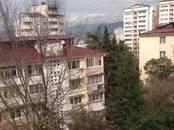 Квартиры,  Краснодарский край Сочи, цена 3 490 000 рублей, Фото