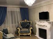 Квартиры,  Краснодарский край Сочи, цена 10 000 000 рублей, Фото
