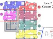 Квартиры,  Краснодарский край Сочи, цена 2 626 600 рублей, Фото