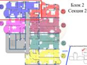 Квартиры,  Краснодарский край Сочи, цена 3 509 800 рублей, Фото