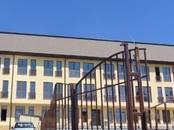 Квартиры,  Краснодарский край Сочи, цена 1 863 225 рублей, Фото