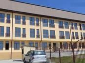Квартиры,  Краснодарский край Сочи, цена 1 575 000 рублей, Фото