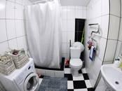 Квартиры,  Краснодарский край Сочи, цена 2 630 000 рублей, Фото