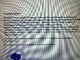 Переводы текстов Немецкий, цена 1 000 рублей, Фото