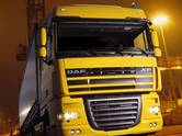 Перевозка грузов и людей Стройматериалы и конструкции, цена 37 р., Фото