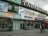 Здания и комплексы,  Москва Арбатская, цена 4 245 850 000 рублей, Фото