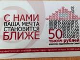Другое... Разное, цена 1 000 рублей, Фото