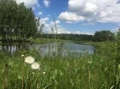 Земля и участки,  Московская область Ступинский район, цена 299 000 рублей, Фото