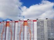 Квартиры,  Новосибирская область Новосибирск, цена 2 471 000 рублей, Фото