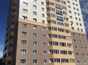 Квартиры,  Новосибирская область Новосибирск, цена 3 630 000 рублей, Фото