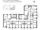 Квартиры,  Санкт-Петербург Рыбацкое, цена 2 464 450 рублей, Фото
