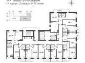 Квартиры,  Санкт-Петербург Рыбацкое, цена 2 476 300 рублей, Фото
