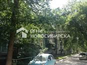 Квартиры,  Новосибирская область Новосибирск, цена 2 070 000 рублей, Фото