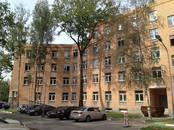 Офисы,  Московская область Долгопрудный, цена 399 960 рублей/мес., Фото