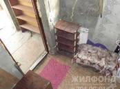 Дома, хозяйства,  Новосибирская область Новосибирск, цена 4 100 000 рублей, Фото