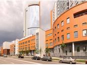 Офисы,  Москва Динамо, цена 360 000 000 рублей, Фото