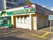 Офисы,  Москва Войковская, цена 1 500 000 рублей/мес., Фото