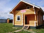 Дома, хозяйства,  Московская область Одинцовский район, цена 4 800 000 рублей, Фото