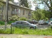 Квартиры,  Московская область Наро-Фоминский район, цена 2 450 000 рублей, Фото