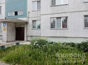 Квартиры,  Новосибирская область Бердск, цена 2 300 000 рублей, Фото