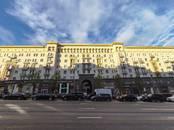 Квартиры,  Москва Охотный ряд, цена 35 000 000 рублей, Фото