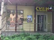 Офисы,  Москва Измайловская, цена 23 000 000 рублей, Фото