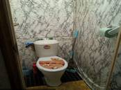 Квартиры,  Москва Щелковская, цена 8 099 000 рублей, Фото