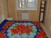 Квартиры,  Мурманская область Мурманск, цена 2 050 000 рублей, Фото